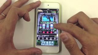 パチスロ攻殻機動隊 / iPhone アプリ