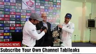 Pak VS NZ Test Series, Trophy Unveiling and Sarfraz Ahmad Interview