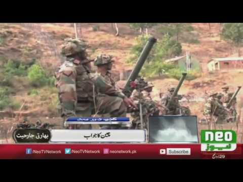 America Supports Pakistan | Indians Crying With Fear | Latest News
