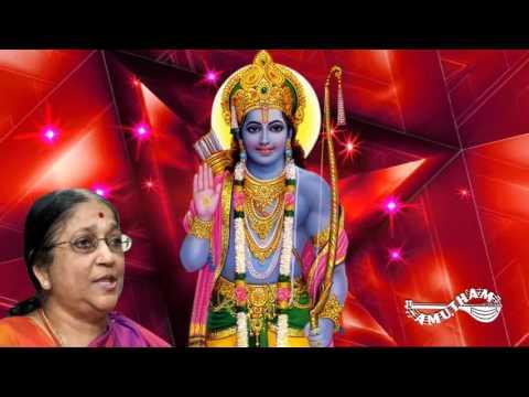 Brova Samayamide  - Padame Gati - Rama Ravi