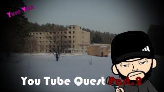 Игра в ютубе, сделай выбор - 2016 YouTube Quest буриме №1 Вторая часть