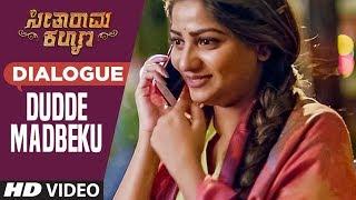 Dudde Madbeku Dialogue Seetharama Kalyana Dialogues Nikhil Kumar Rachita Ram