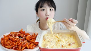 매콤한 닭발과 꾸덕~한 치즈 크림파스타 먹방??