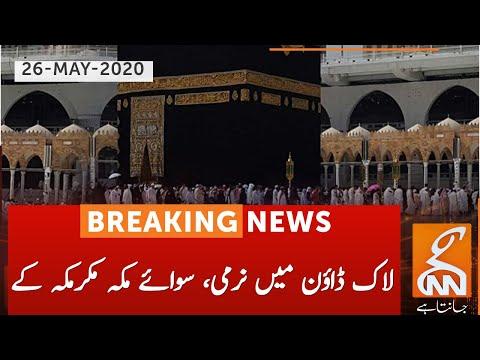 Saudi Arabia to ease lock down except in Makkah
