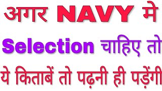 Indian Navy Ssr Book