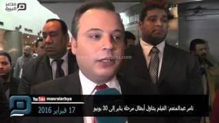 مصر العربية | تامر عبدالمنعم: الفيلم يتناول أبطال مرحلة يناير إلى 30 يونيو