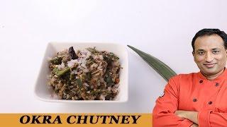 OKRA CHUTNEY