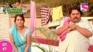Chidiya Ghar - चिड़िया घर - Episode 87 - 19th December 2016