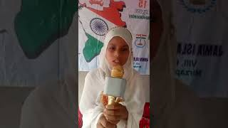 15August Happy Independence CELEBRATIONS in Madrasa Girls Student    [Deeni Baat]