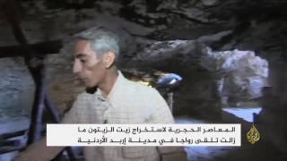 المعاصر الحجرية لاستخراج زيت الزيتون في إربد