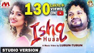 ISHQ HUAA   Humane Sagar & Arpita Choudhury   Lubun-Tubun   Studio Version   SS Films Odia