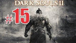 Dark Souls 2 - BOSS Executioner