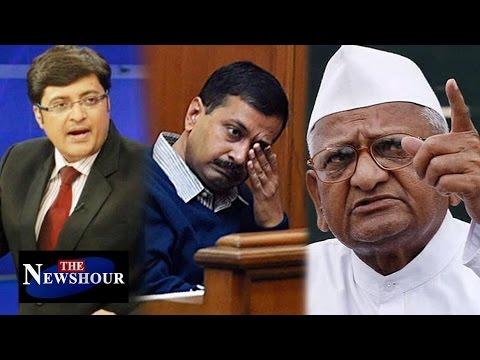 Anna Hazare Disowns Arvind Kejriwal: The Newshour Debate (6th Sep 2016)