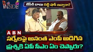 JC Diwakar Reddy Question To Chandrababu Heats Up Politics In TDP | Inside | ABN Telugu