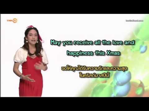คำอวยพรวันคริสต์มาส ภาษาอังกฤษ // Daily English ใครๆก็พูดได้