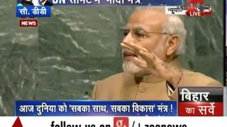 Need to eradicate poverty for sustainable progress, says PM Modi at UNGA