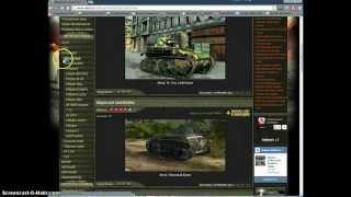 Ремоделлинг танков в World of tanks