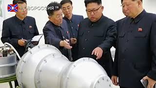 Землетрясение в КНДР