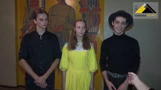 Открытие театрального сезона театра-студии «4 этаж» в Горловке