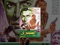 Al Bare Movie فيلم البرىء mp3