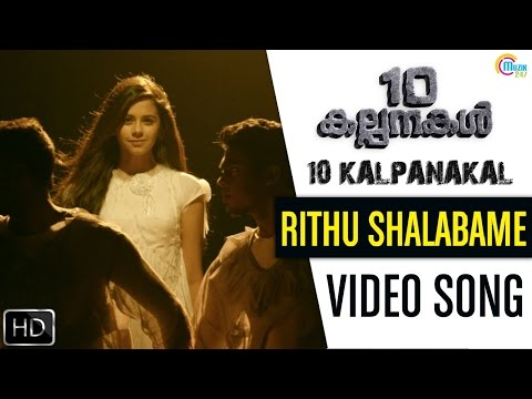 10 Kalpanakal | Rithu Shalabame Song Ft. Shreya Ghoshal, Uday Ramachandran | Mithun Eshwar |Official