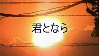 『夕焼けメルトダウン』 作詞・作曲:まひる(2011/6/11) 夕焼けが落っこち...