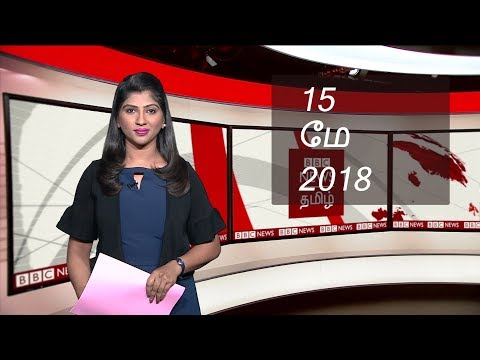 BBC Tamil TV News –Palestines find new ways for protest: Report from Gaza | With Saranya
