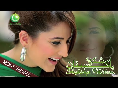 Shukriya Pakistan - Official Video