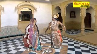 Aalha Mahabharat Dropadi Cheer Haran Part 7 | Sanjo Baghel