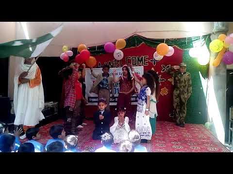 Maa ki dua puri hui - CSDO School System Gohadpur Performance
