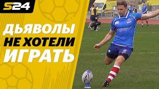 Сборная России по регби размазала Бельгию | Sport24