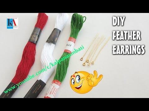 How to make Feather Earrings using eyepins at home // DIY Feather Earrings tutorial