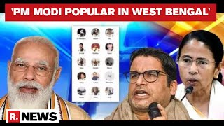 Clubhouse Journalists Perplexed Over BJP Bengal Gains As Prashant Kishor Makes Massive Admission