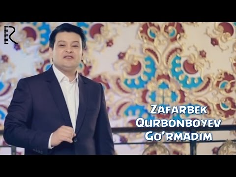 Zafarbek Qurbonboyev - Go'rmadim | Зафарбек Курбонбоев - Гурмадим