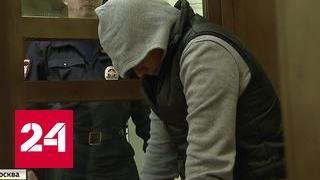 В Москве судят главаря банды лжеэкстрассенсов