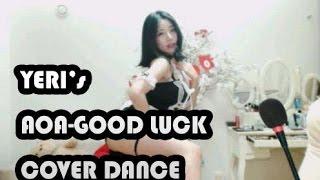 BJ예리 메이드코스프레 AOA-굿럭 커버댄스 AOA-Good Luck cover dance