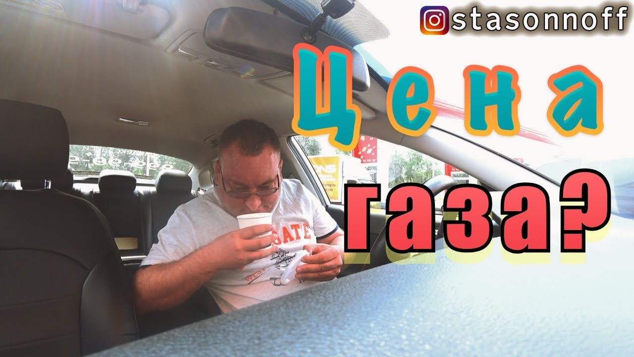 14 часов на Kia Optima. Автосоюз/StasOnOff