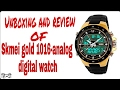 Unboxing and review of Skmei gold 1016-analog digital watch (Hindi)