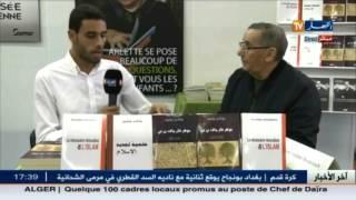 مباشر من المعرض الدولي للكتاب مع السياسي و المفكر نور الدين بوكروح