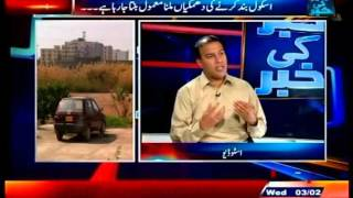 METRO Khabar Ki Khabar Muhammad Umar Khan with MQM Sajid Ahmed (03 Feb 2016)