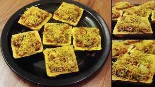 Canapes Recipe - Indian Chat Stuffing
