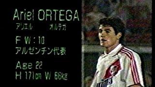 '96南米王者 リバープレート Club Atlético River Plate