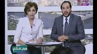 فنجان شاى مع محمد مصطفى وأنجل جمال| لقاء مع