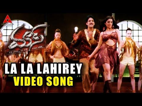 La La Lahirey Video Song || Mass Movie || Nagarjuna, Jyothika, Charmi