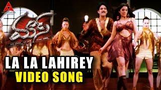 Gambar cover La La Lahirey Video Song || Mass Movie || Nagarjuna, Jyothika, Charmi