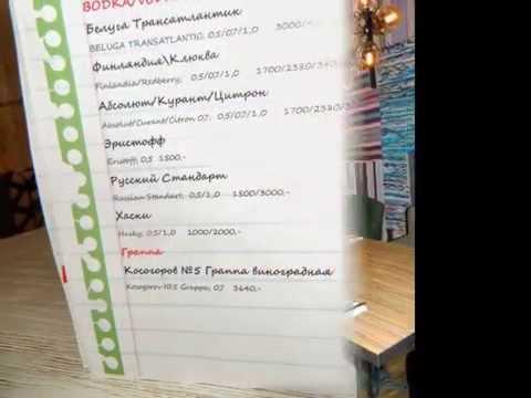 Слайд-шоу фото кафе Войлок в Нижнем Новгороде