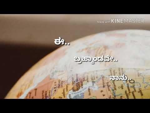 Preethsod Thappa    Sone Sone    Kannada Song