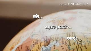 Preethsod Thappa || Sone Sone || Kannada Song
