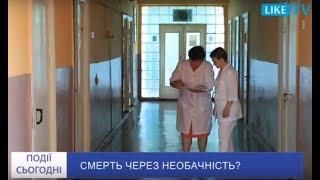 У Шепетівському районі померла маленька дитина