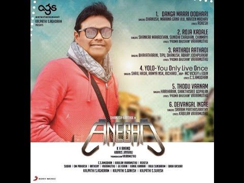 Anegan Songs Online, Review, Rating